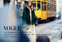 Landiana wearing Aida Lorena Atelier at Street Style Paris Fashion Week Vogue